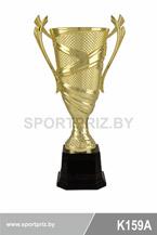 Кубок K159A