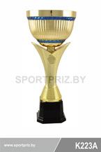 Кубок K223A