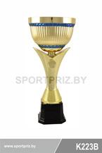 Кубок K223B