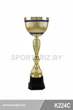 Кубок K224C