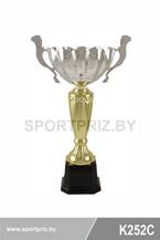 Кубок K252C