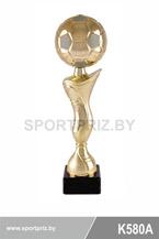 Золотой кубок K580A футбол