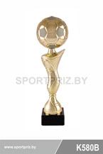 Золотой кубок K580B футбол
