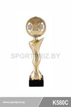 Золотой кубок K580C футбол
