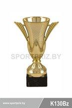 Кубок K130Bz в золоте