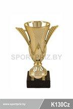 Кубок K130Cz в золоте