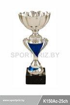 Кубок K150Ac_25ch золото с чашей