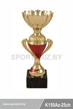 Кубок K150Az-25ch золотой с чашей