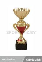 Кубок K150Bz-25ch золотой с чашей