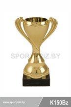 Кубок K150Bz золотой