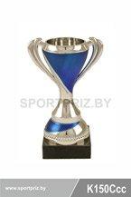 Спортивный кубок K150Ccc серебряный с синим