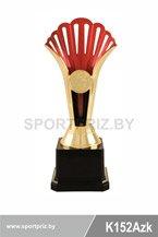 Кубок K152Azk золотой на пластиковой подставке