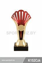 Кубок K152Czk золотой на мраморе