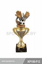 Золотой кубок KP150-F13 футбол