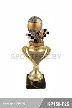 Золотой кубок KP150-F26 автомобильный спорт