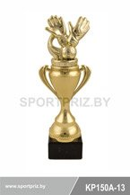 Золотой кубок KP150A-13 футбол
