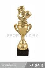 Золотой кубок KP150A-16 бокс