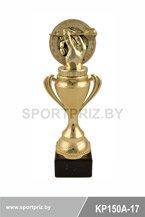 Золотой кубок KP150A-17 дартс