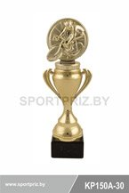 Золотой кубок KP150A-30 велосипедный спорт