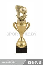 Золотой кубок KP150A-35 гандбол