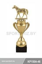 Золотой кубок KP150A-46 конный спорт