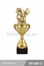 Золотой кубок KP150B-13 футбол