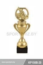 Золотой кубок KP150B-20 автомобильный спорт