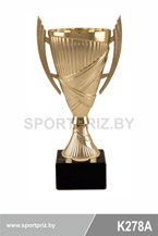 Кубок K278A золотой