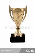 Кубок K278B золотой