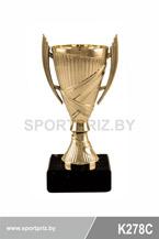 Кубок K278C золотой
