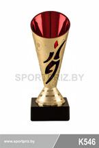 Золотой кубок K546 футбол