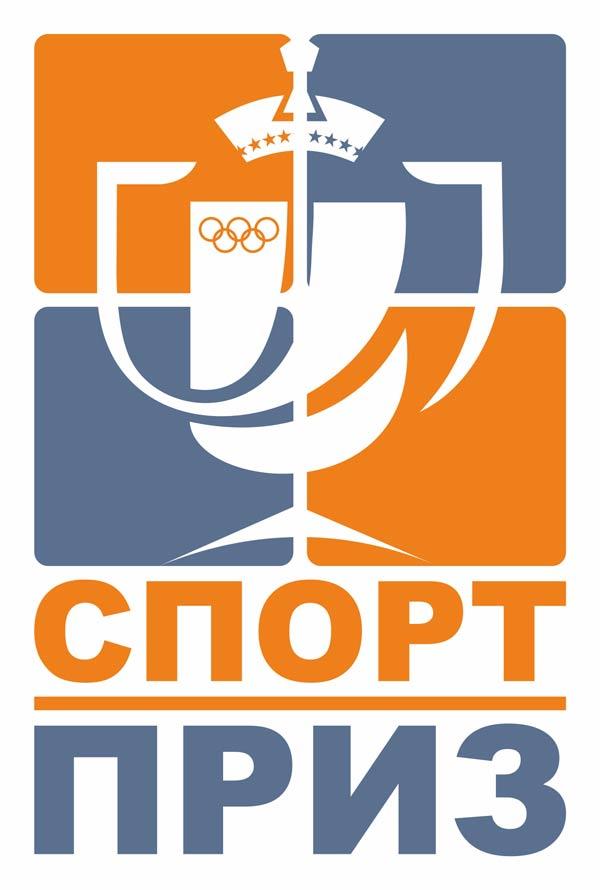 (c) Sportpriz.by