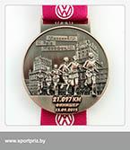 Медаль Минский полумарафон финишеру на 21,097 км.