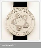 Серебряная медаль Кубка мира по современному пятиборью реверс