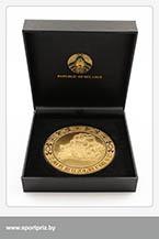 Республики Беларусь памятная медаль