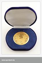 Медаль международных соревнований по вольной борьбе