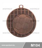 Медаль футбол M104 бронза