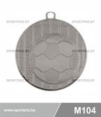 Медаль футбол M104 серебро