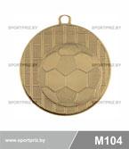 Медаль футбол M104 золото