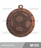 Медаль футбол M105 бронза