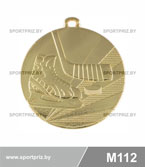 Медаль хоккей M112 золото