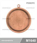Медаль M1640 реверс