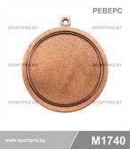 Медаль M1740 реверс