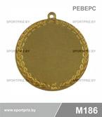 Медаль M186 реверс