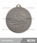 Медаль баскетбол M299 серебро