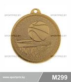 Медаль баскетбол M299 золото