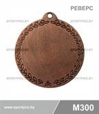 Медаль бокс M300 реверс