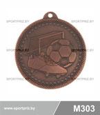 Медаль футбол M303 бронза
