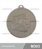 Медаль футбол M303 серебро