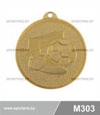 Медаль футбол M303 золото